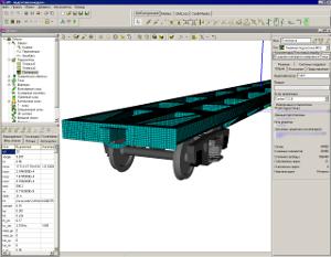 Гибридная модель платформы. Щелкните для просмотра копии экрана